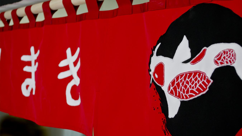 2 v diseno logotipo imagen corporativa norimaki