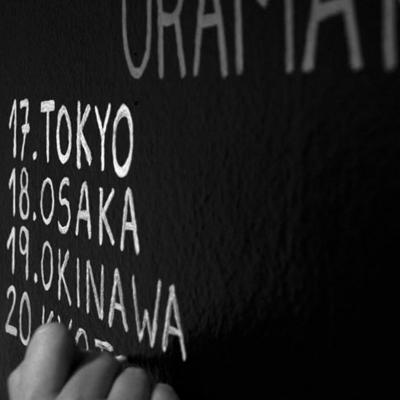 branding-diseno-grafico-norimaki